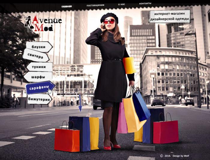Картинки для интернетмагазина женской одежды