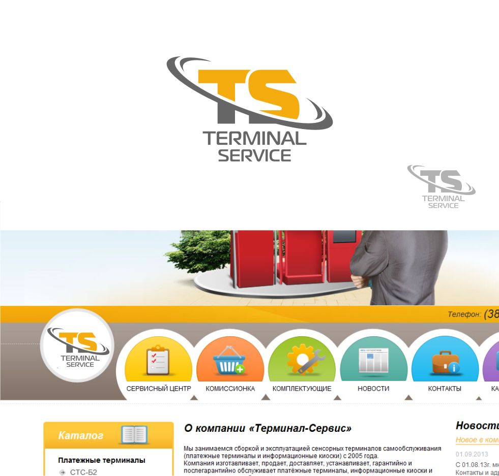 Требуется обновление логотипа компании - дизайнер Crystal10