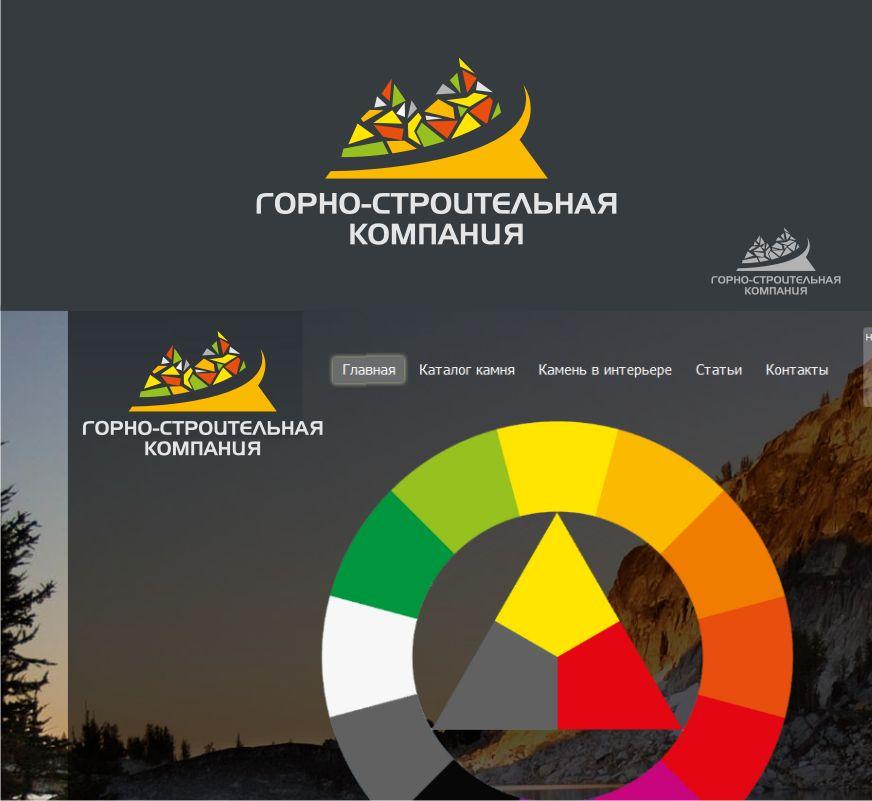 Логотип для Горно-Строительной Компании - дизайнер Crystal10