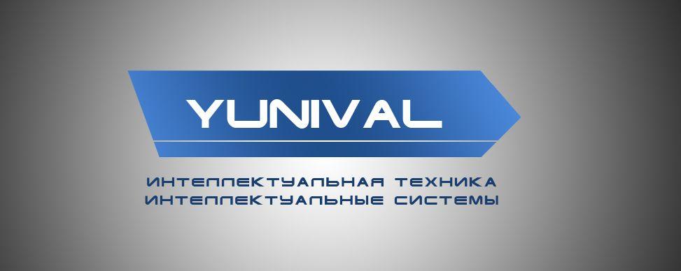 Логотип, фирменный стиль для Ай Ти компании - дизайнер Sketch_Ru