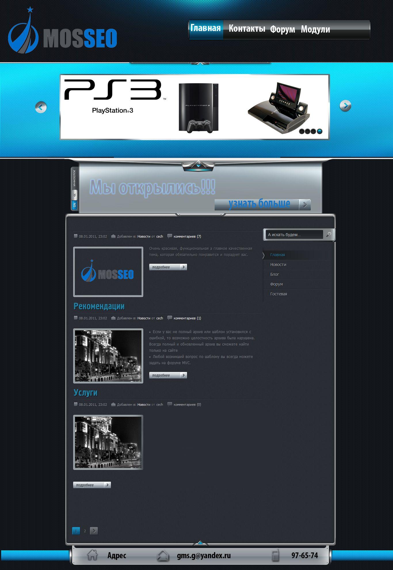 Дизайн целевой страницы IT-компании - дизайнер dfvgbh123