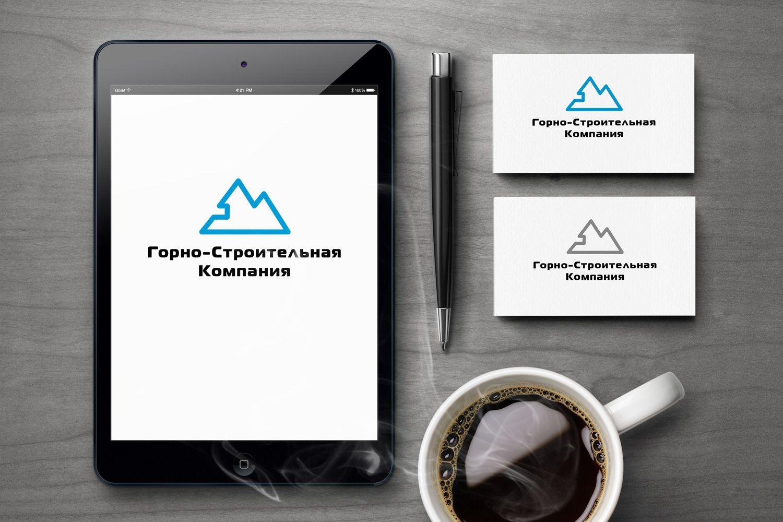 Логотип для Горно-Строительной Компании - дизайнер Tarassenkoff