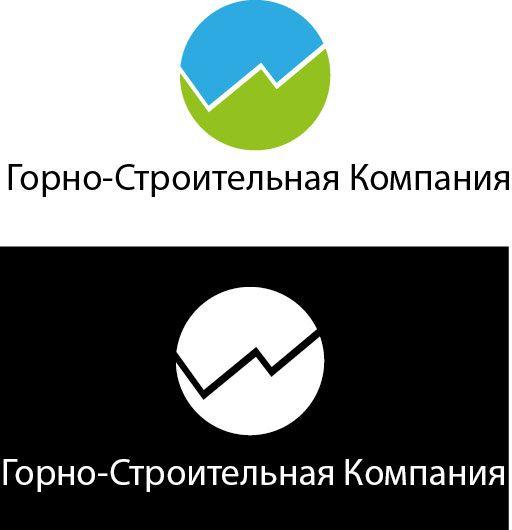 Логотип для Горно-Строительной Компании - дизайнер ArtAbsurd