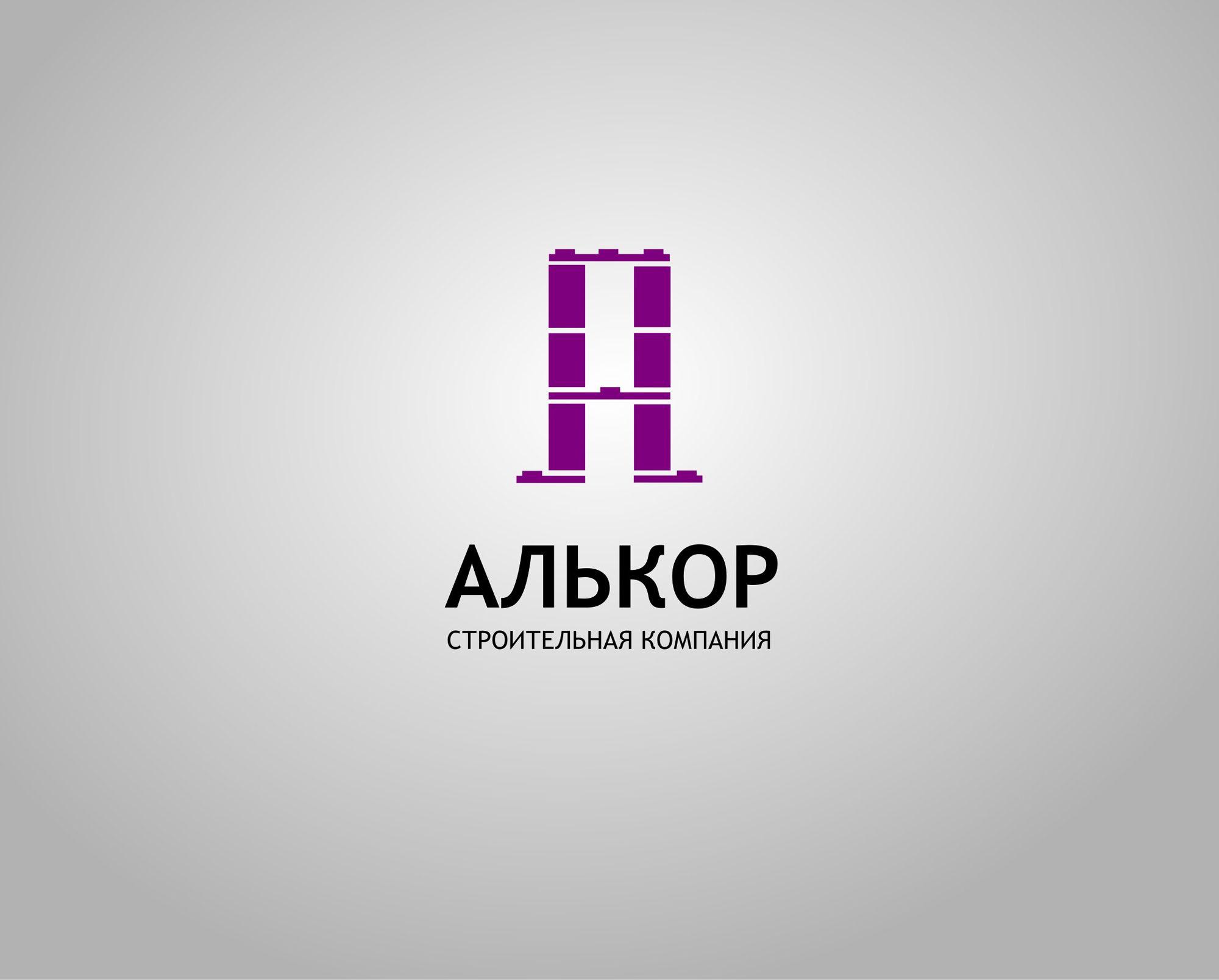 Логотип и фир.стиль для строительной организации - дизайнер yula