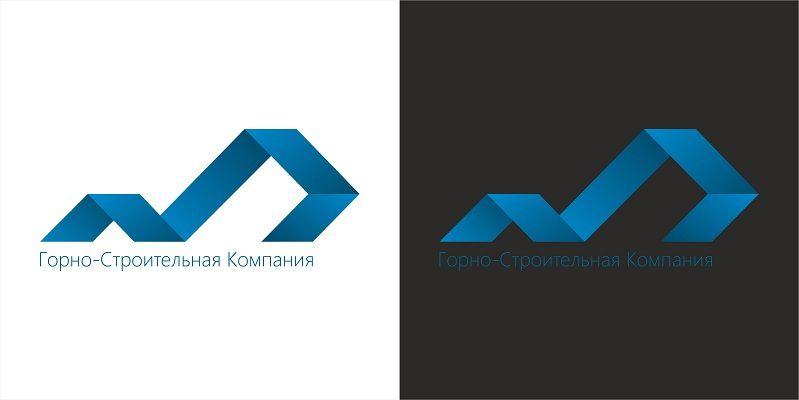 Логотип для Горно-Строительной Компании - дизайнер camelyevans