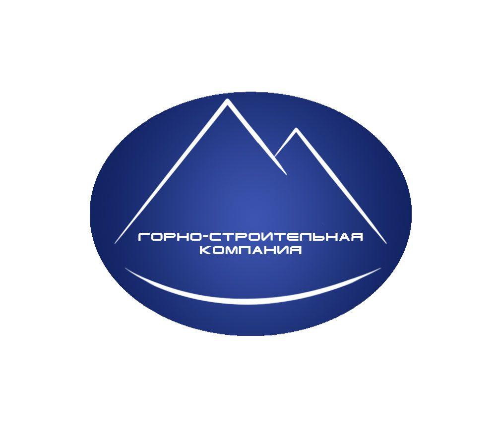 Логотип для Горно-Строительной Компании - дизайнер Sketch_Ru