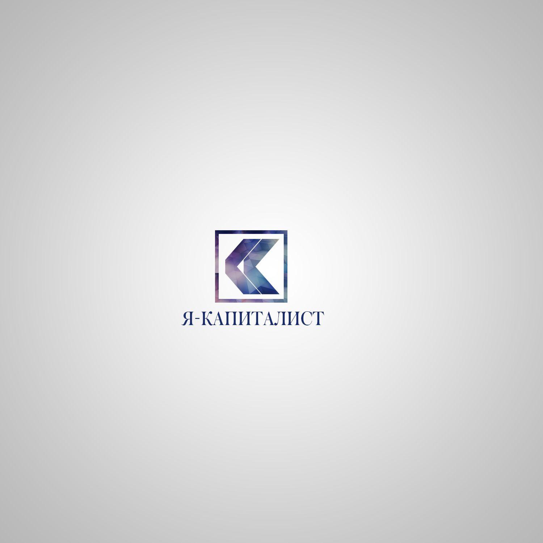 Я капиталист (лого для веб-сайта) - дизайнер moonlight23