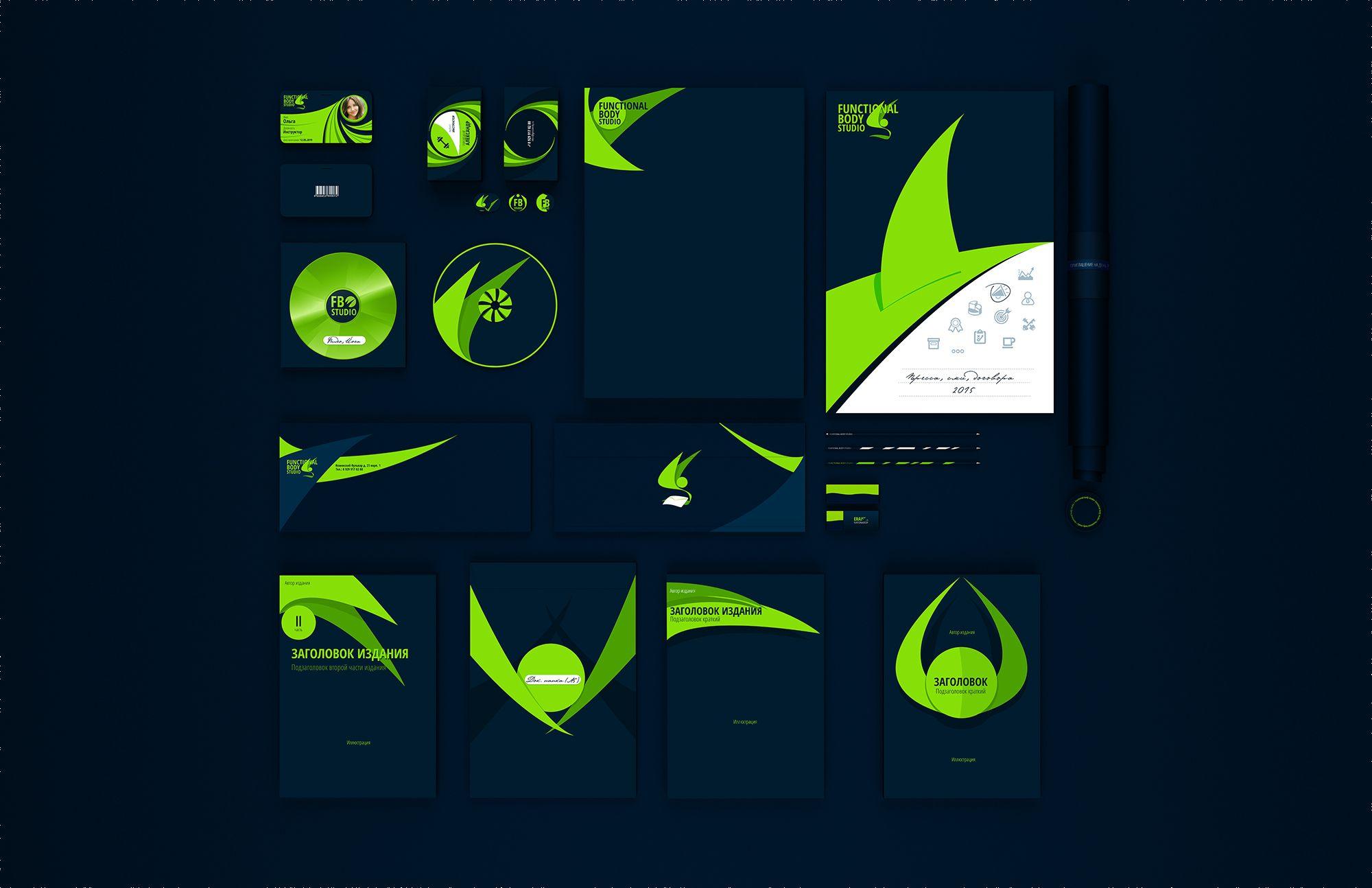Лого и фирменный стиль для спортивной студии  - дизайнер Progresserr