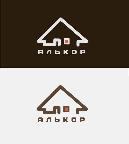 Логотип и фир.стиль для строительной организации - дизайнер yana444