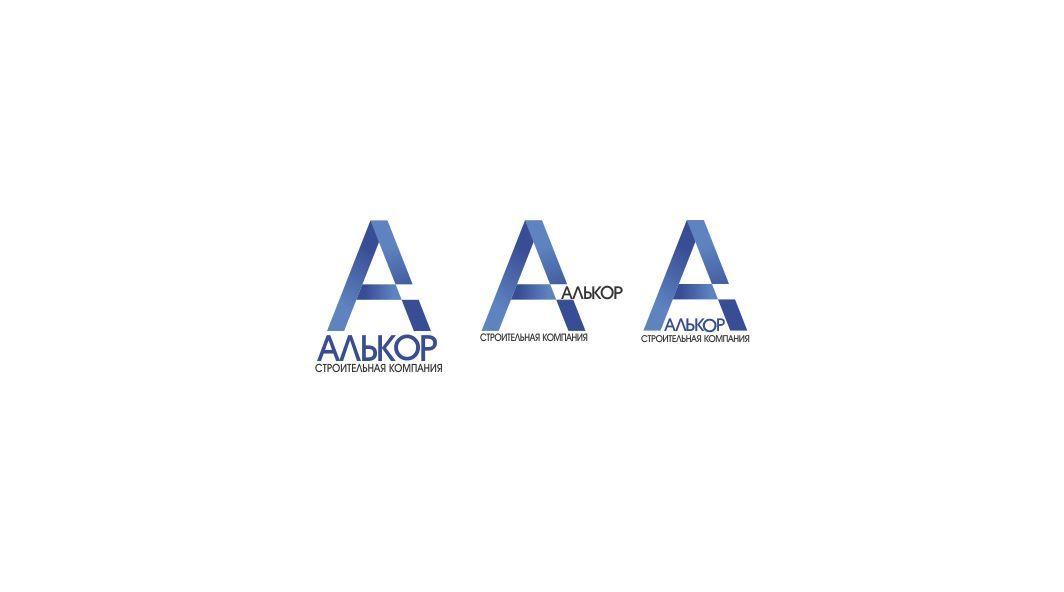 Логотип и фир.стиль для строительной организации - дизайнер Nathalye_Davyd