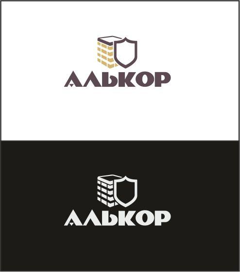 Логотип и фир.стиль для строительной организации - дизайнер Stan_9