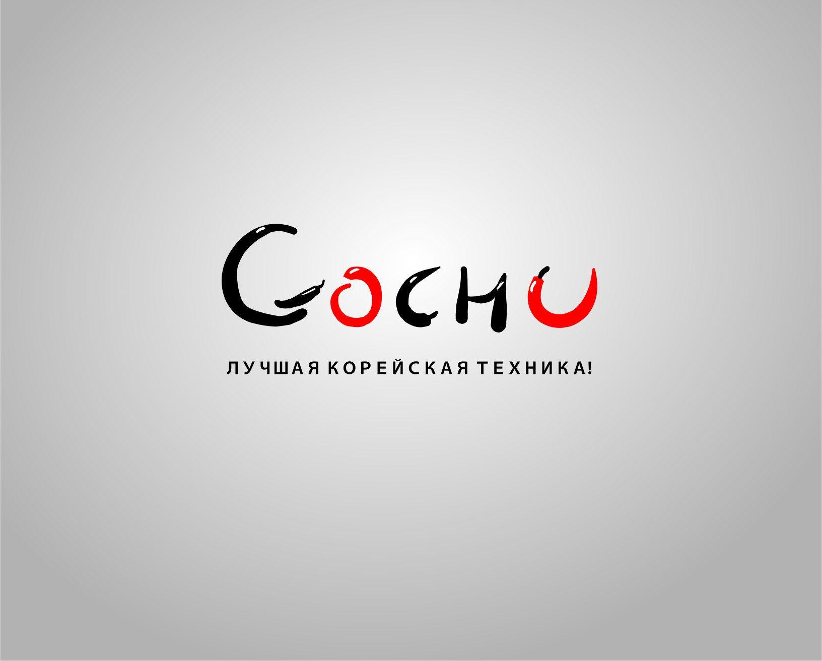 Логотип для торговой марки - дизайнер yula