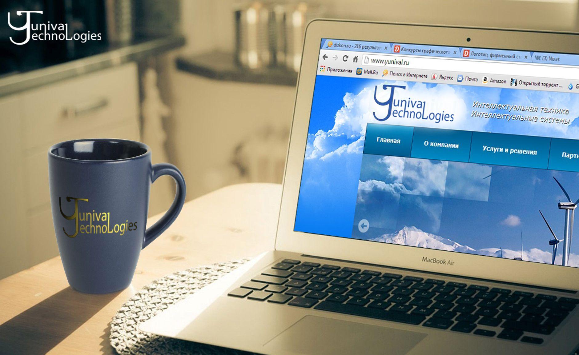 Логотип, фирменный стиль для Ай Ти компании - дизайнер Diana_Krylova