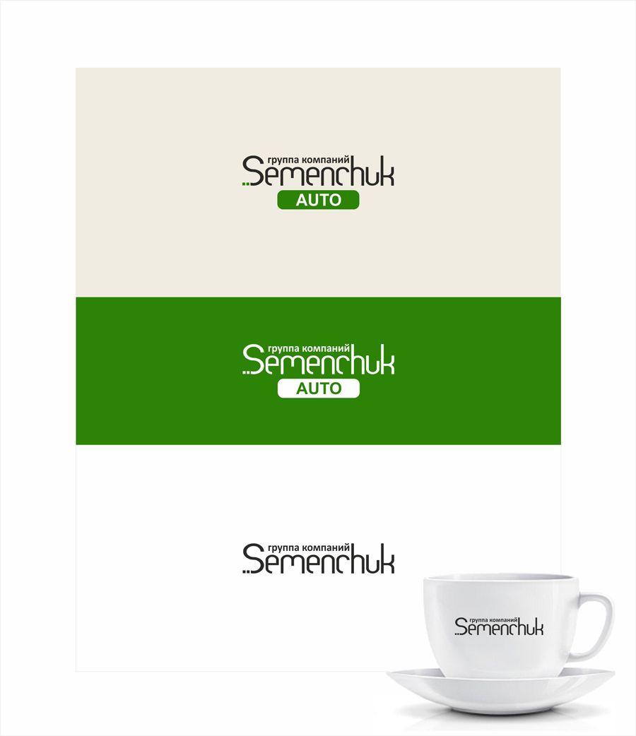 Логотип группы компаний SEMENCHUK - дизайнер Ellen-KA