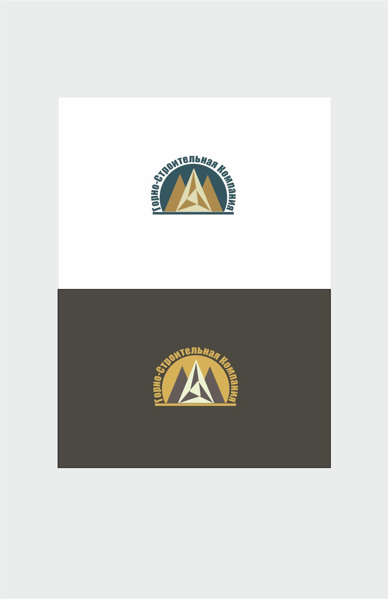 Логотип для Горно-Строительной Компании - дизайнер dbyjuhfl