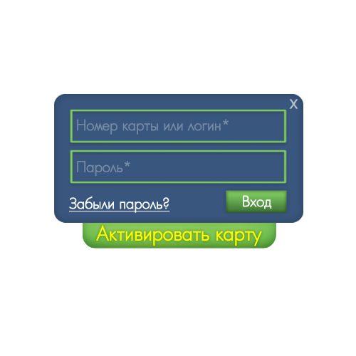 Дизайн сайта - дизайнер KILO_Sound