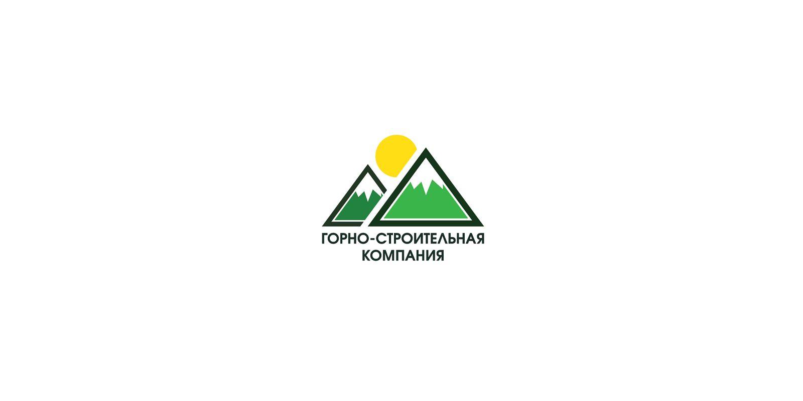 Логотип для Горно-Строительной Компании - дизайнер arturus
