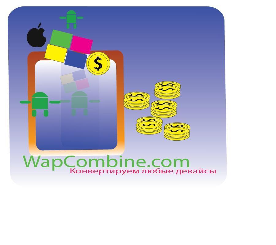 Логотип для мобильной партнерской программы - дизайнер GVV