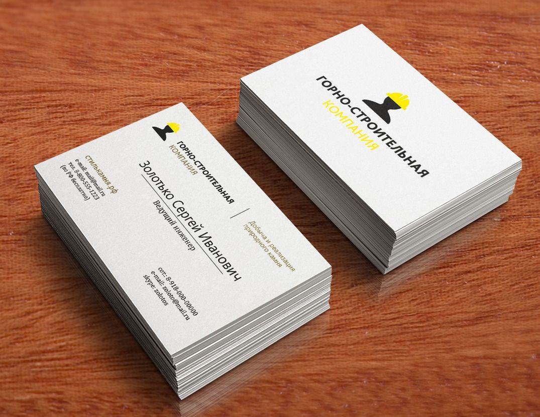Логотип для Горно-Строительной Компании - дизайнер rudipaul