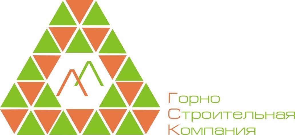 Логотип для Горно-Строительной Компании - дизайнер trankvi