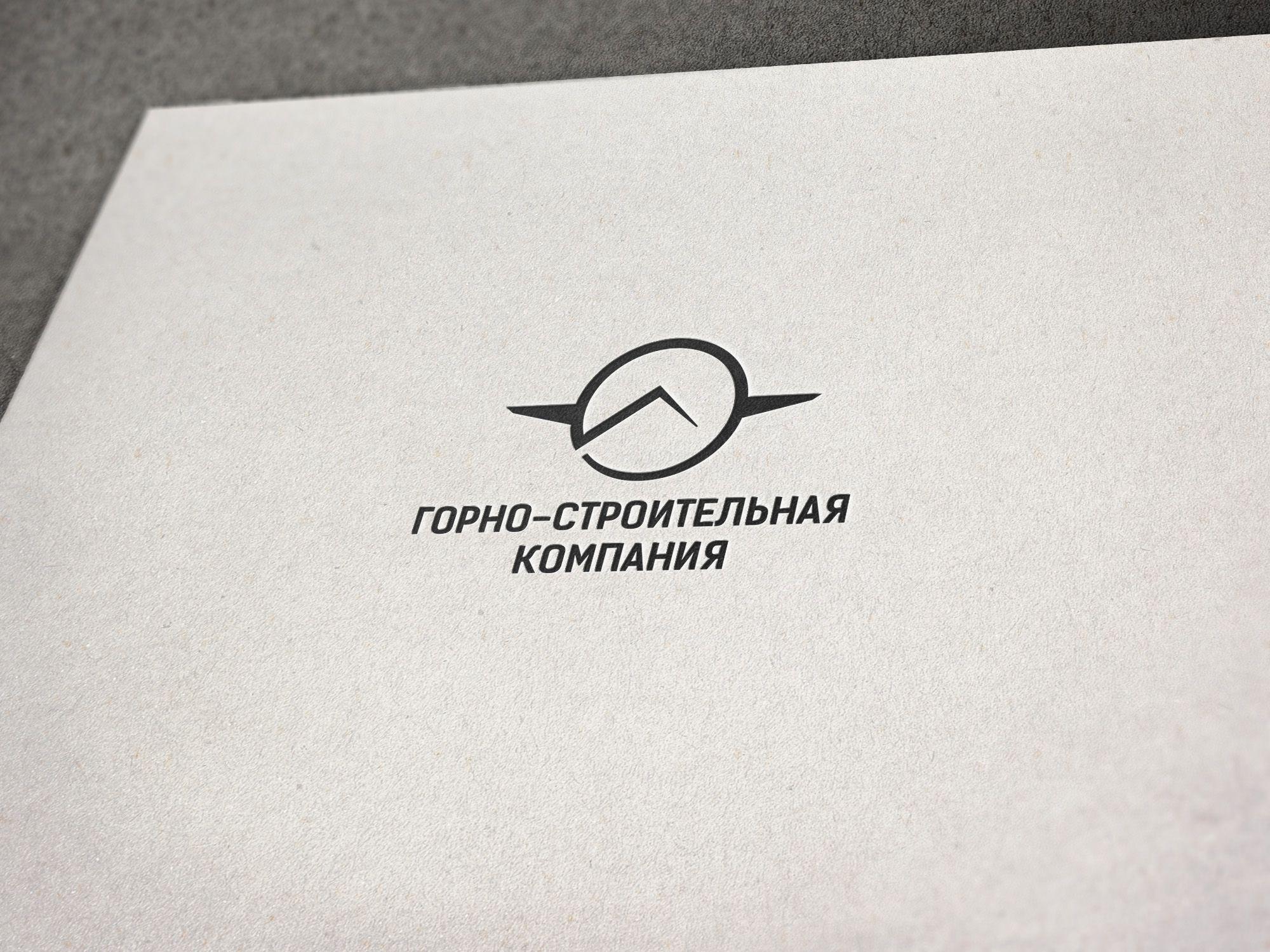 Логотип для Горно-Строительной Компании - дизайнер Martins206