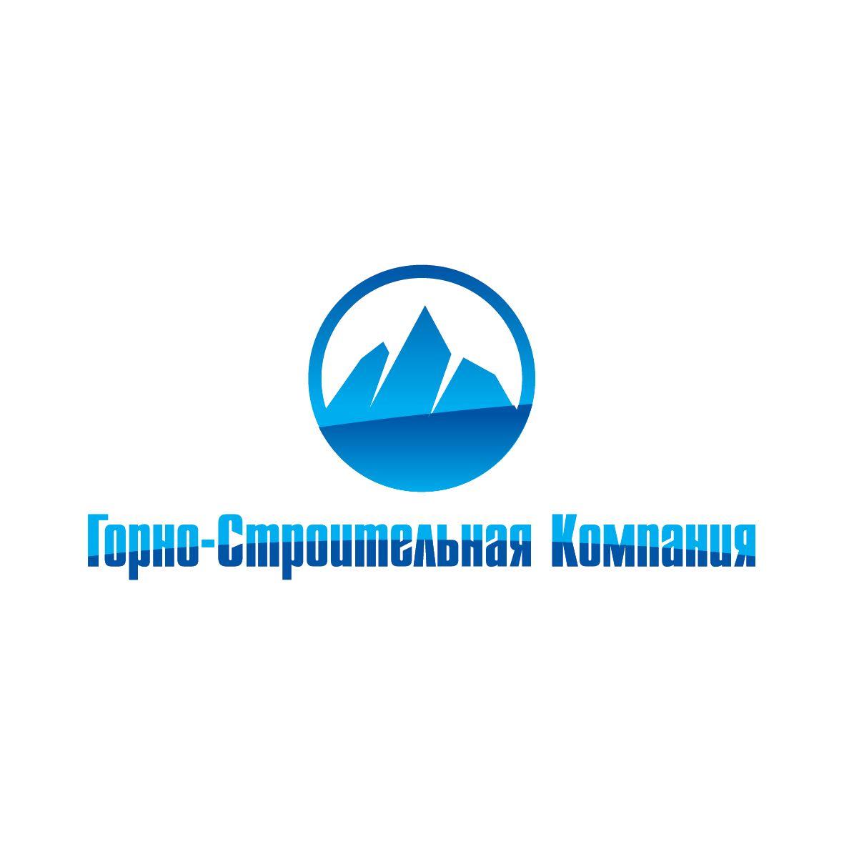 Логотип для Горно-Строительной Компании - дизайнер kit-design