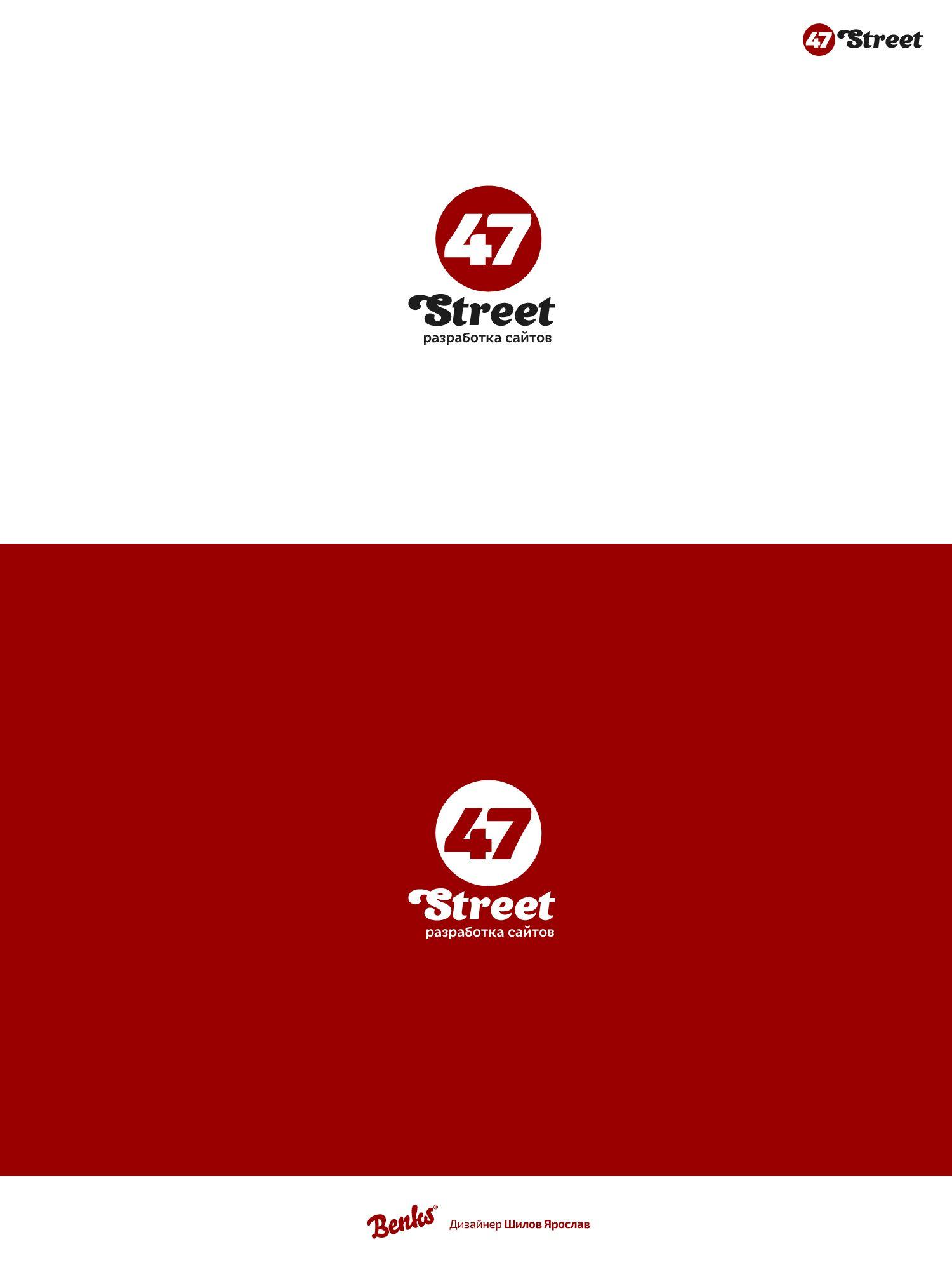 Разработка логотипа студии веб-разработки - дизайнер benks