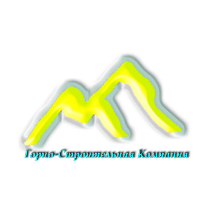 Логотип для Горно-Строительной Компании - дизайнер MaryCelest