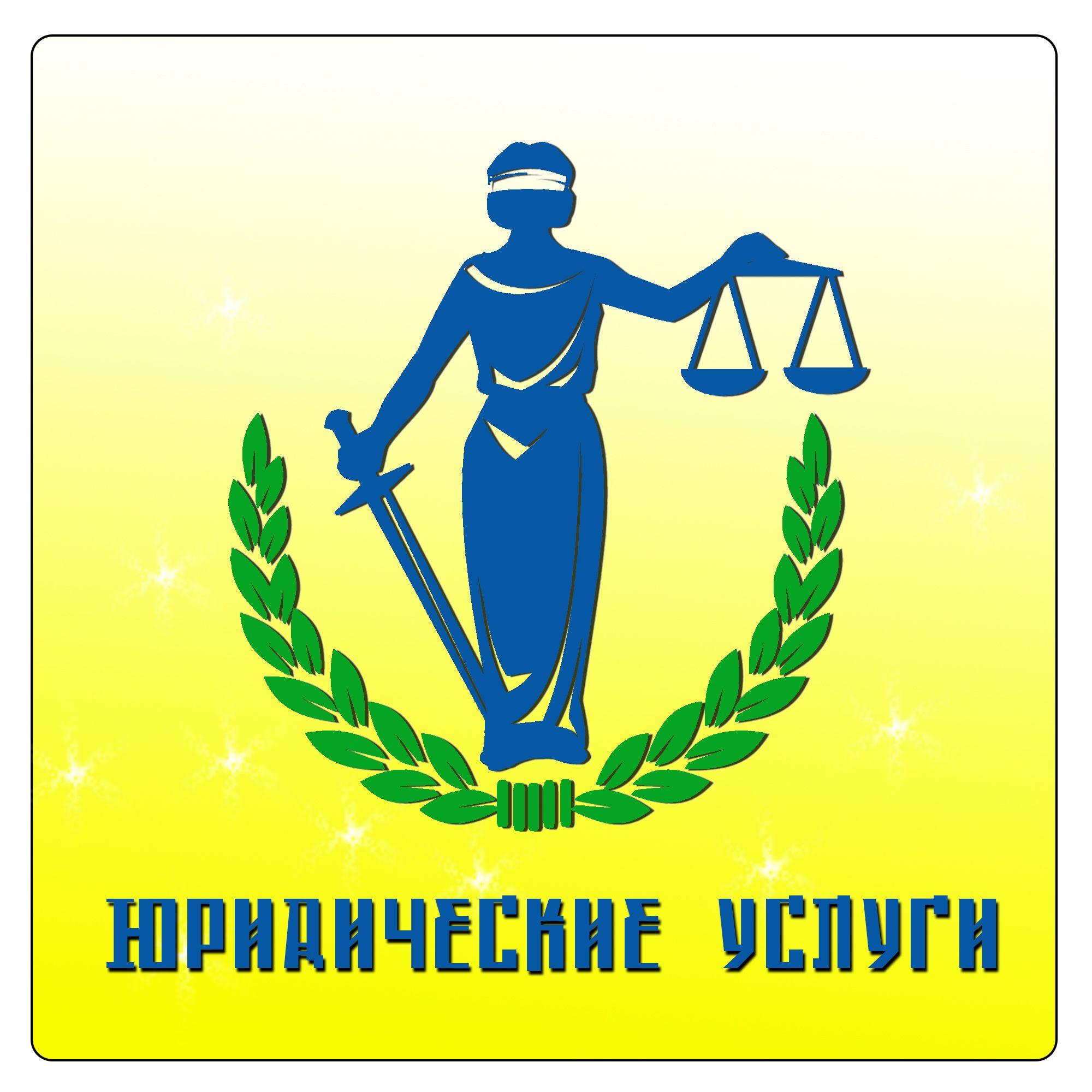 Логотип - дизайнер DenisKeyZed