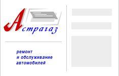 Лого и фирменный стиль для автосервиса - дизайнер 597