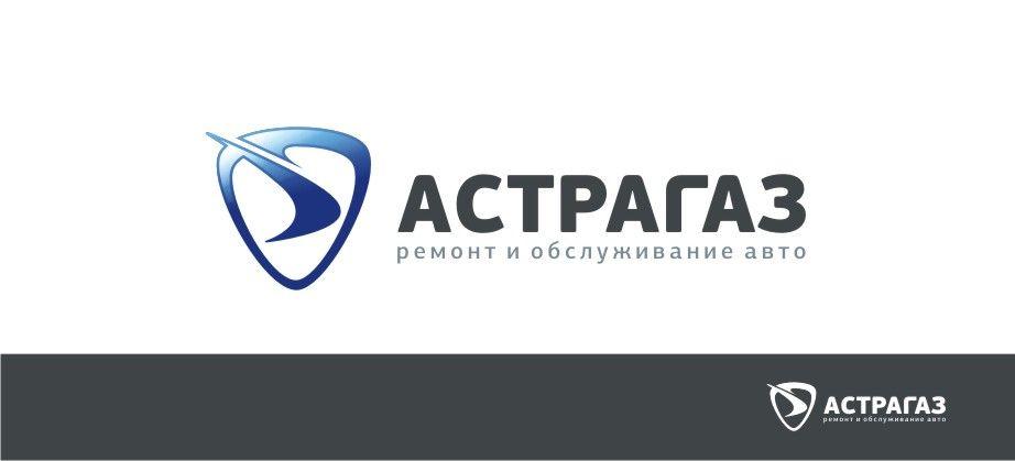 Лого и фирменный стиль для автосервиса - дизайнер Olegik882