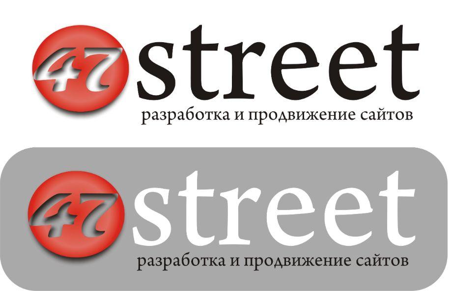 Разработка логотипа студии веб-разработки - дизайнер sv58