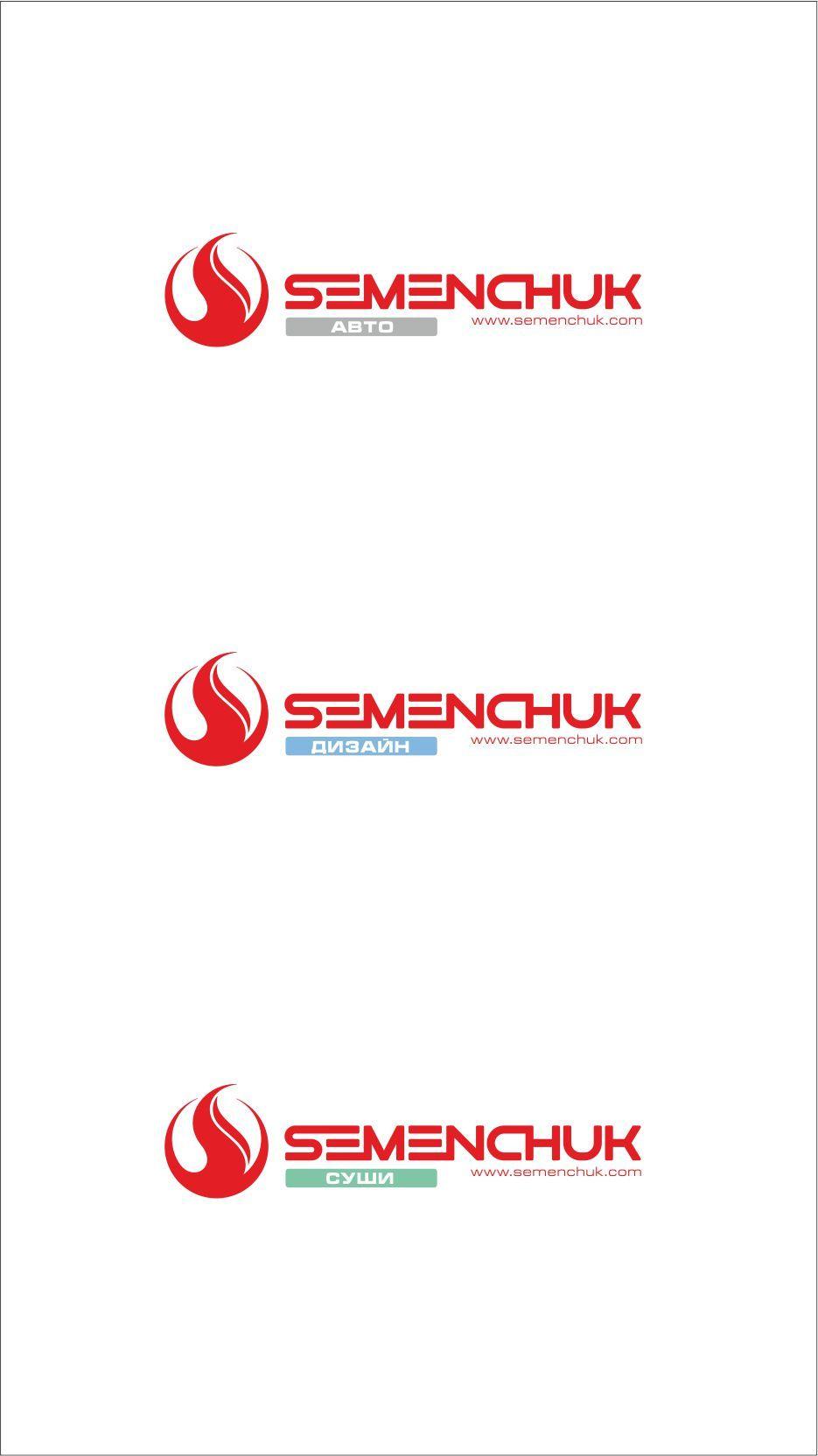 Логотип группы компаний SEMENCHUK - дизайнер GAMAIUN