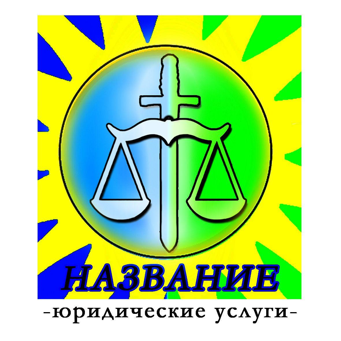 Логотип - дизайнер tata