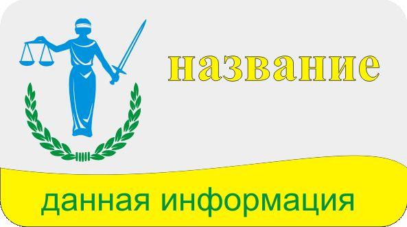 Логотип - дизайнер aix23