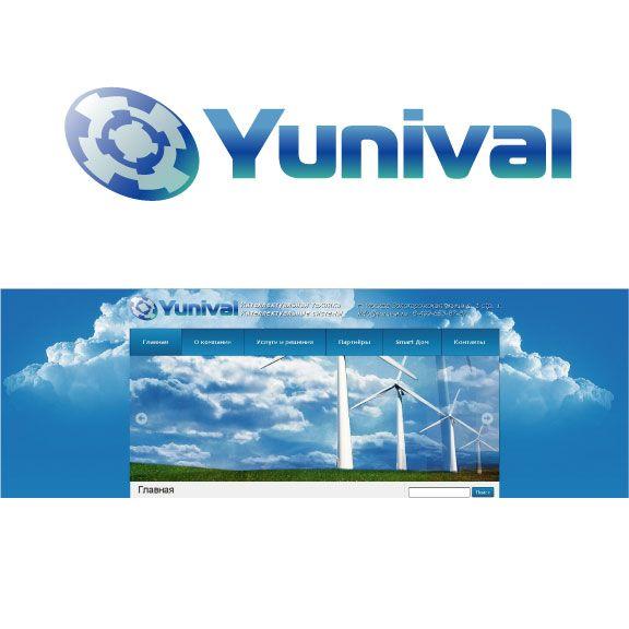 Логотип, фирменный стиль для Ай Ти компании - дизайнер zhutol