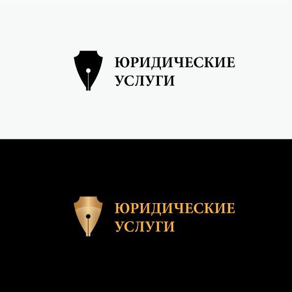 Логотип - дизайнер papamikhaila