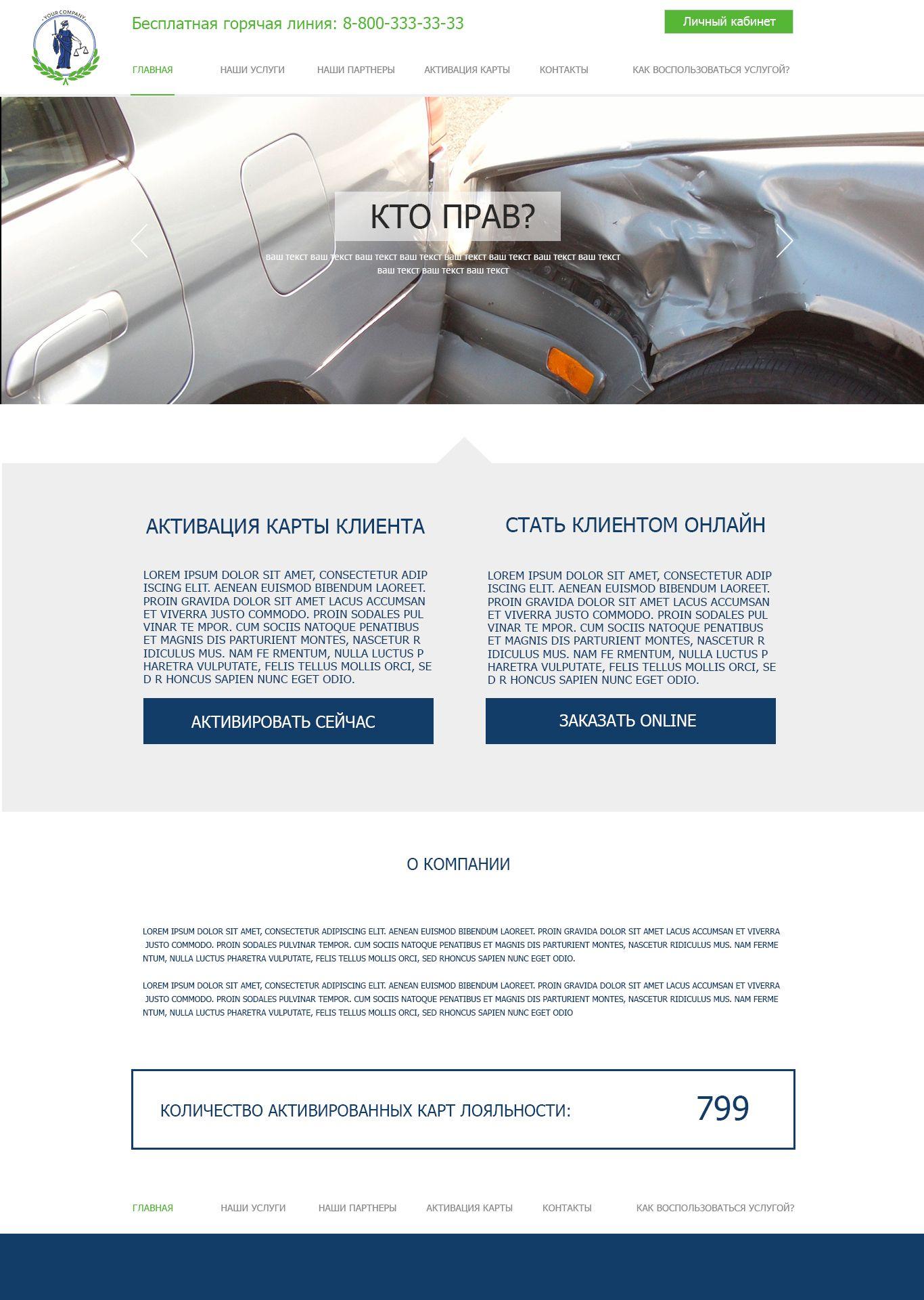 Дизайн сайта - дизайнер liklik