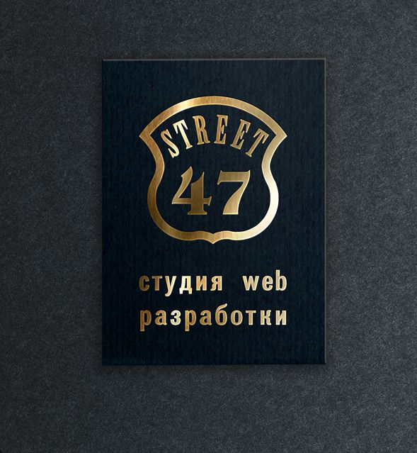 Разработка логотипа студии веб-разработки - дизайнер art-valeri