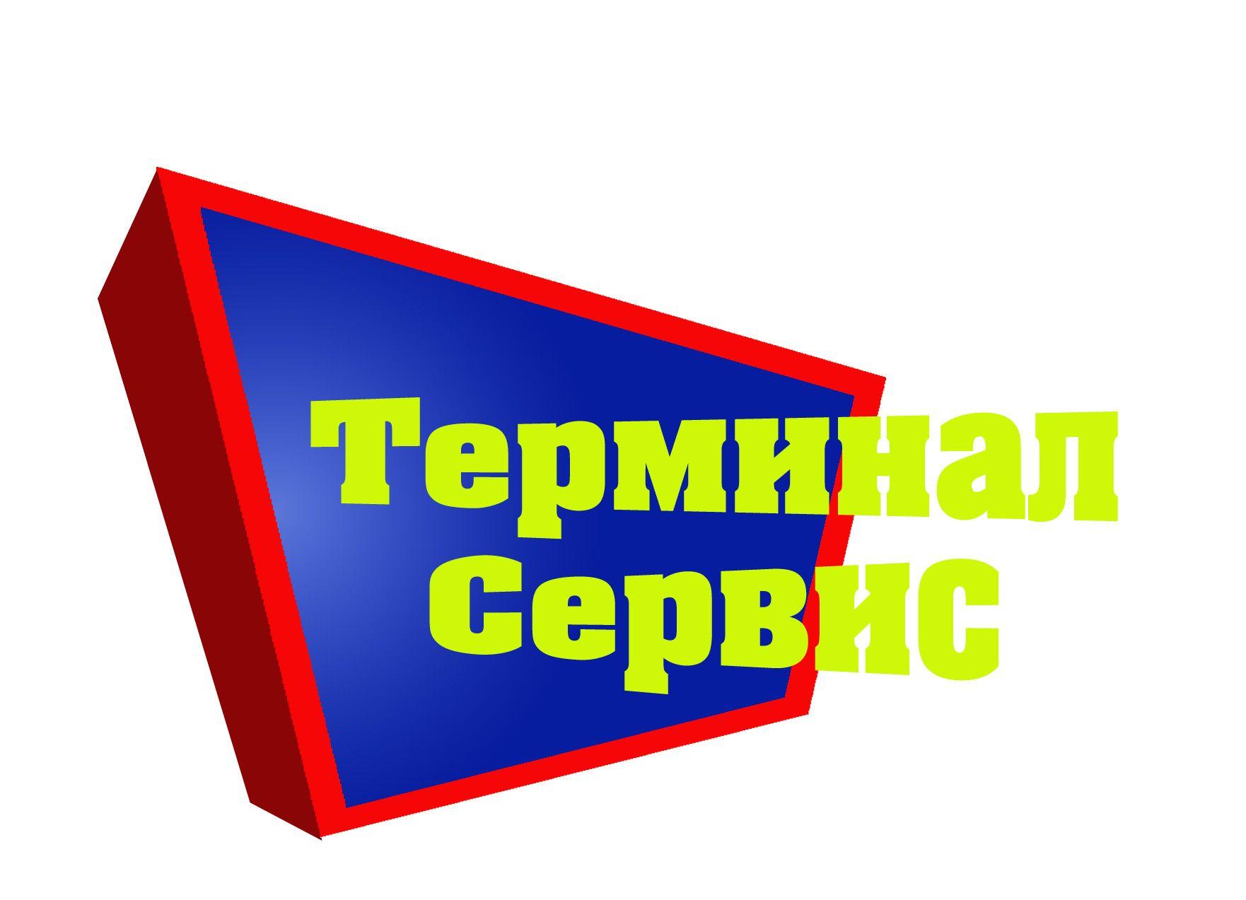 Требуется обновление логотипа компании - дизайнер Velo16