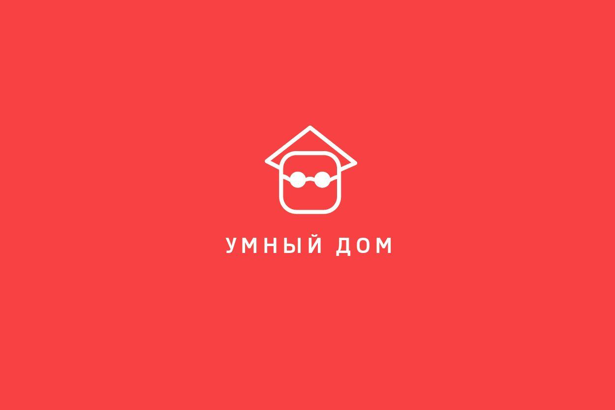 Умный дом - дизайнер zet333
