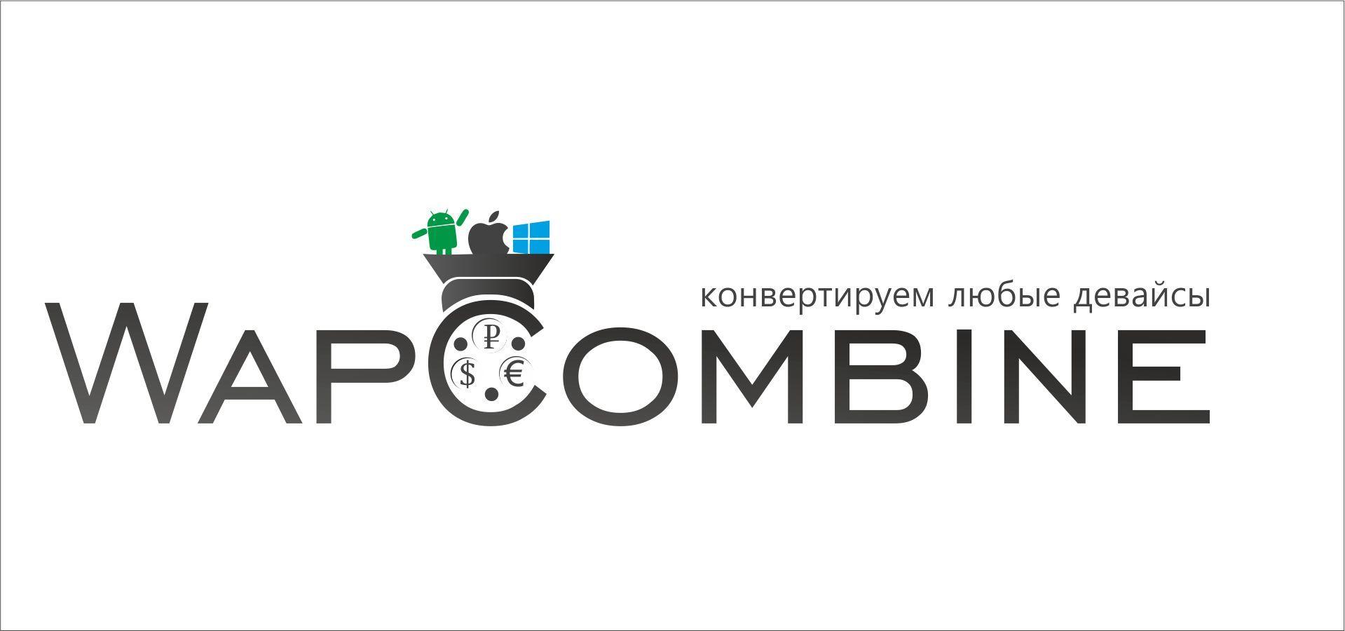 Логотип для мобильной партнерской программы - дизайнер innaveilert