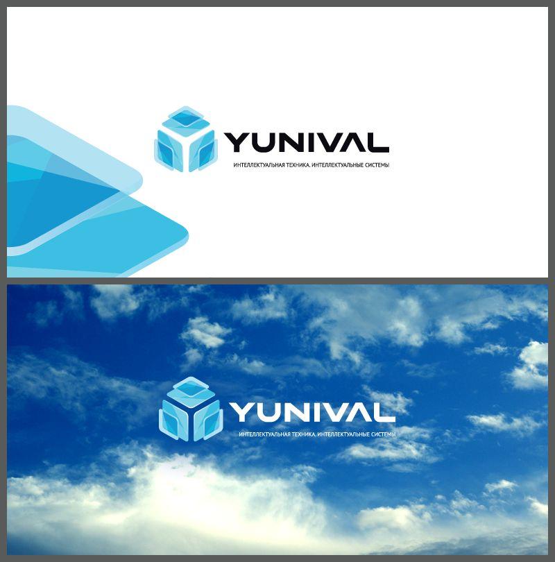 Логотип, фирменный стиль для Ай Ти компании - дизайнер Betelgejze