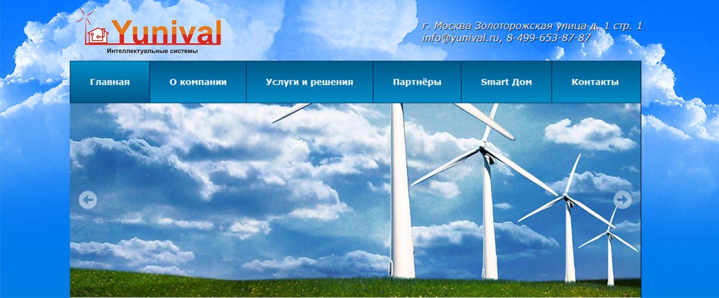 Логотип, фирменный стиль для Ай Ти компании - дизайнер NataliyZheltoy