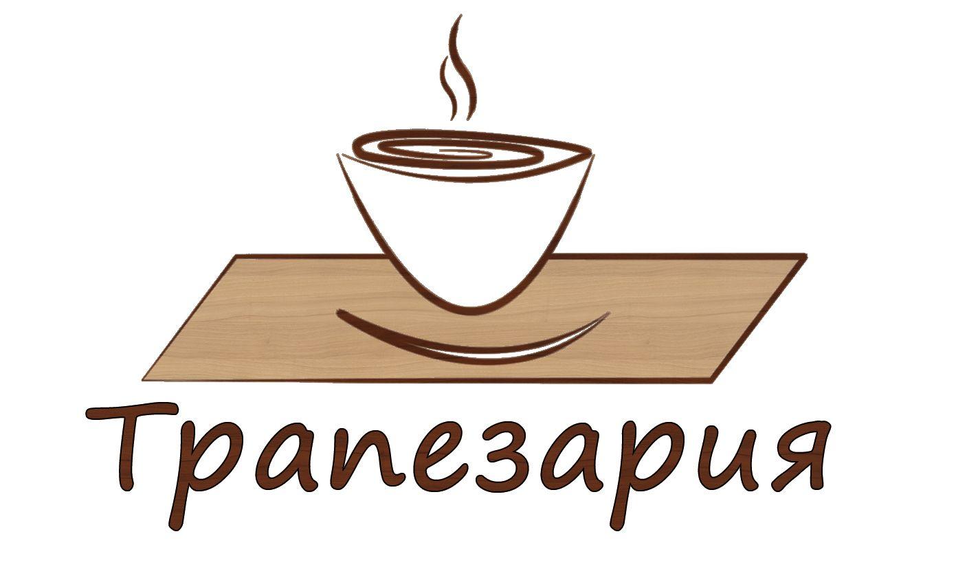 Логотип, брендбук и фирменный стиль для Трапезарии - дизайнер Sketch_Ru