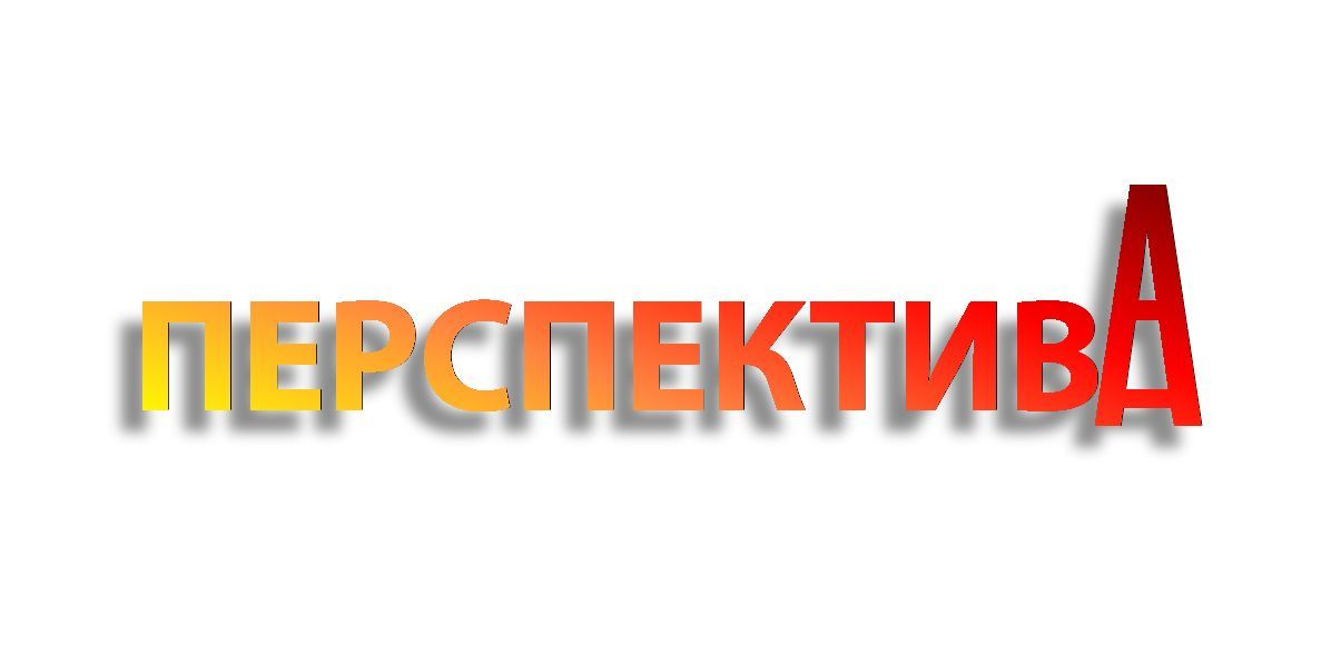 Логотип для компании  - дизайнер Vladimir-Kiev