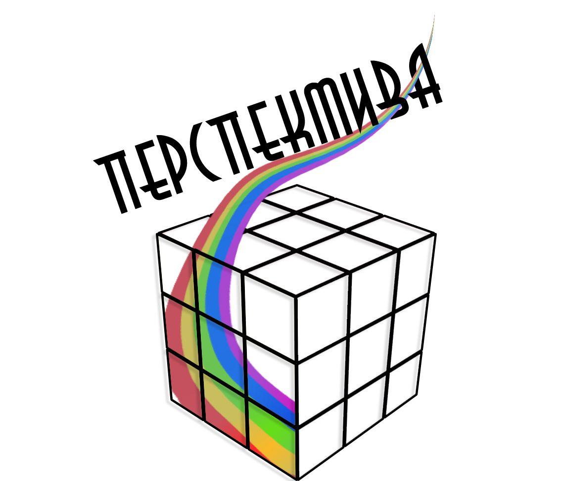 Логотип для компании  - дизайнер Emansi_fresh