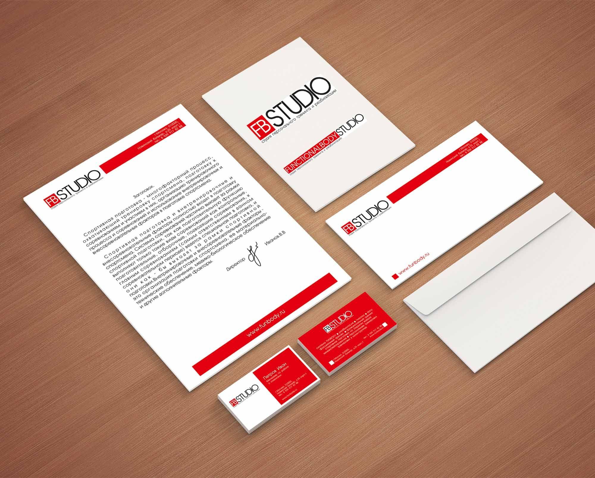 Лого и фирменный стиль для спортивной студии  - дизайнер olesia
