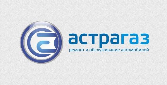 Лого и фирменный стиль для автосервиса - дизайнер F-maker