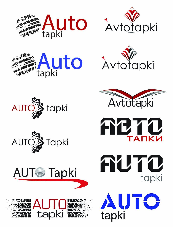 Логотип для магазина авто и мото шин и дисков - дизайнер zavodova